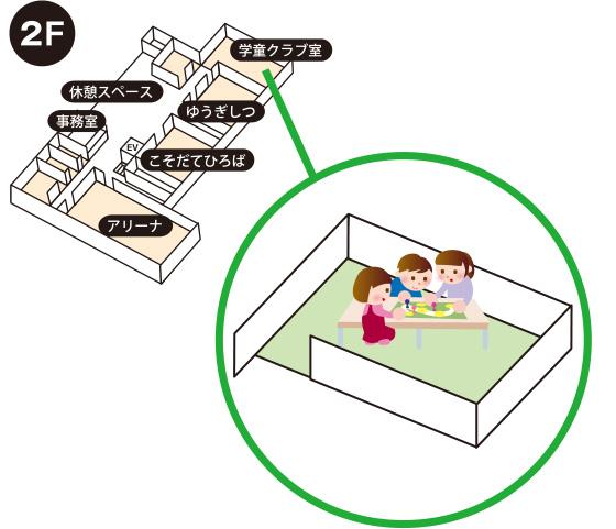 floor_2f_2