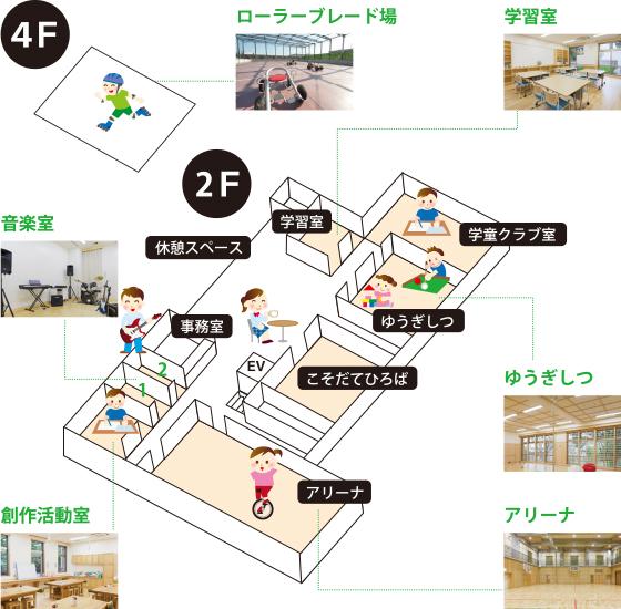 floor_4f_1