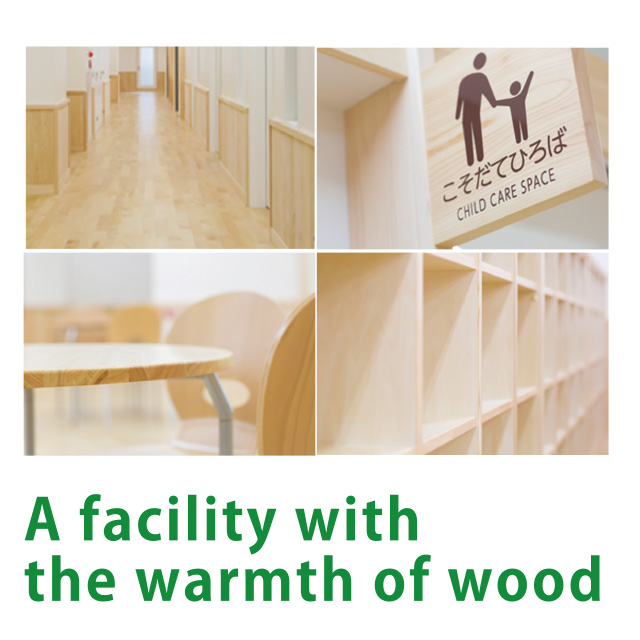 A facility with the warmth of wood